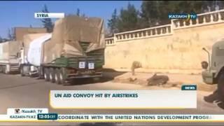 В Сирии обстреляли гуманитарный конвой ООН