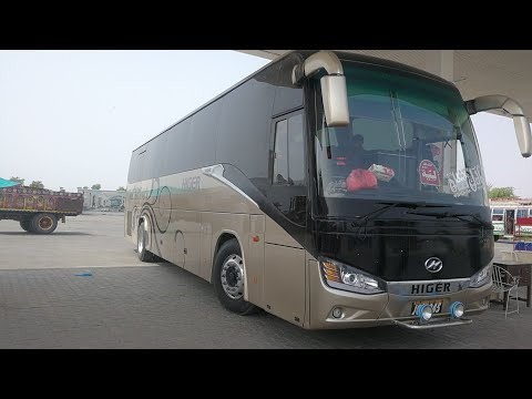 Adil shah vs gul ishtaiq coach  bala gujjar and al-snober coach.... Tuff muqbala.... Risky overtake