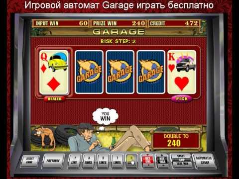 Игровые автоматы робинзон онлайн играть бесплатно и без регистрации
