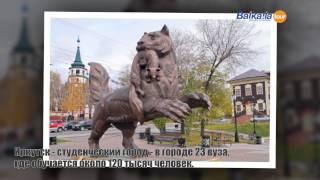 Байкалия Тур