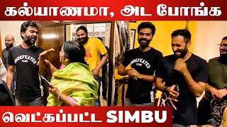 நண்பனுக்கு Surprise Visit கொடுத்த Simbu! Eeswaran, Maanaadu | Marriage