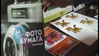 видео Фотобумага для Струйного Принтера