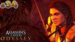 Assassin's Creed Odyssey (34) - Walka z Kassandrą! | Vertez | Zagrajmy w AC Odyseja