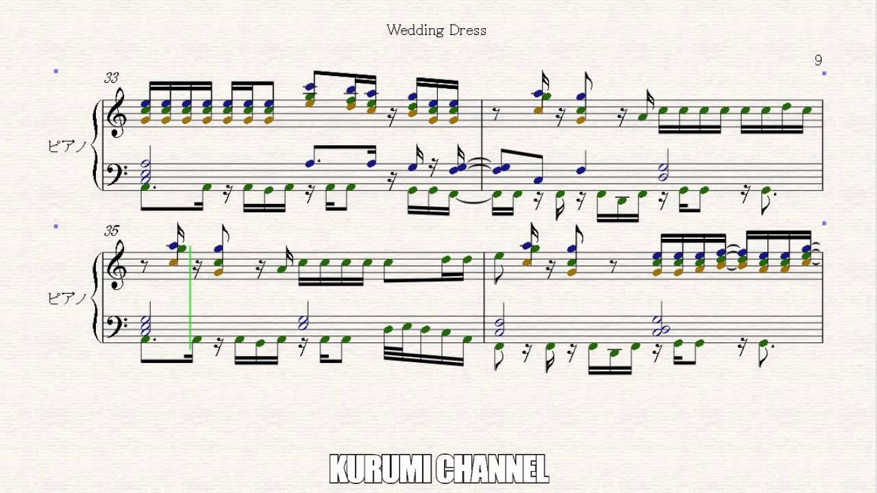 Wedding Dress 1 Piano Sheet TVXQ DBSK