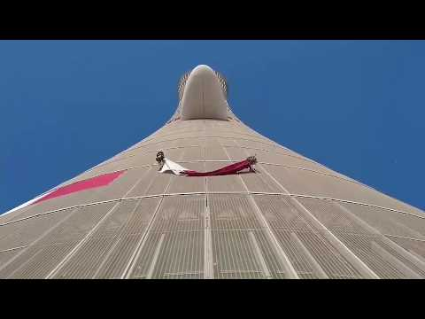 18 Dec Qatar National Day of Doha Qatar Olympic Tower