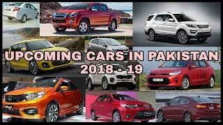 Upcoming cars in Pakistan 2018 - 19 | Auto Car Pk.