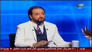 القاهرة والناس   التقنيات الحديثة لعلاج الالتصاقات الشديدة مع دكتور سيد الأخر فى الدكتور