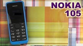 Распаковка Nokia 105 Cyan