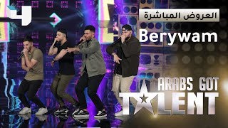 #ArabsGotTalent - فريق Berywam في عرض Beatbox محترف