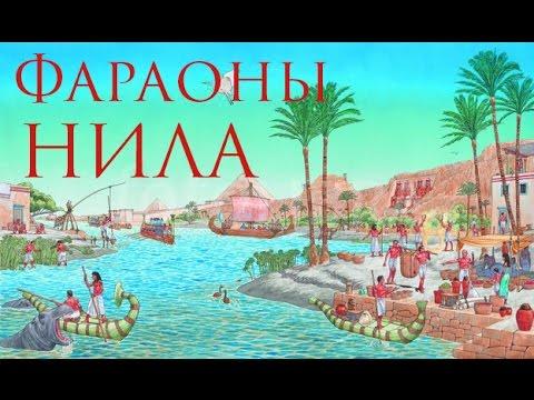 Автор bio. Видео уроки История. Россия. Подготовка к ЕГЭ.