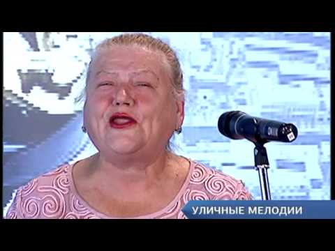 Уличная певица из метро Валентина Филатова
