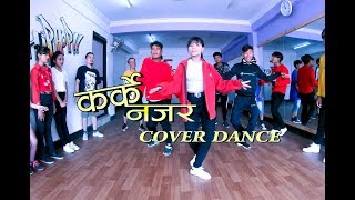 Karke Najar/Dance Cover video /Sanjib Parajuli & Tika Prasain