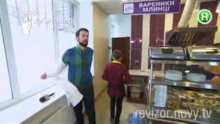 Кафе Час поїсти - Ревизор в Житомире - 06.04.2015