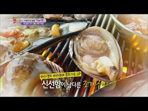 [K-Food] Spot!Tasty Food 찾아라 맛있는 TV - roasted clam (Taean-gun) 20150627