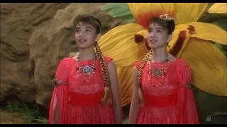 Mothra's Song [モスラの歌] 1992 Music Video (HD)