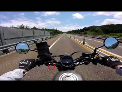 Honda Rebel250で高速道路
