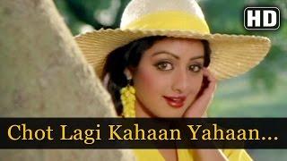 Chot Lagi Kaha - Jeetendra - Sridevi - Ghar Sansar - Bollywood Songs - Rajesh Roshan