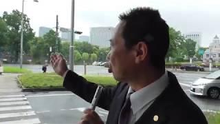 皇居と桜田門と井伊直弼.