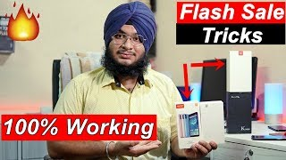 Buy Poco Phone F1 Easily from Flash Sale : 100% Working Tricks 🔥
