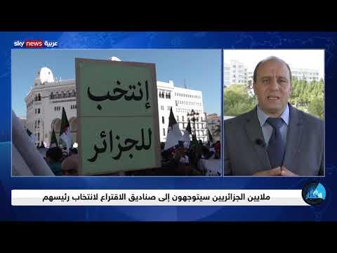 ملايين الجزائريين سيتوجهون إلى صناديق الاقتراع لانتخاب رئيسهم  - نشر قبل 39 دقيقة