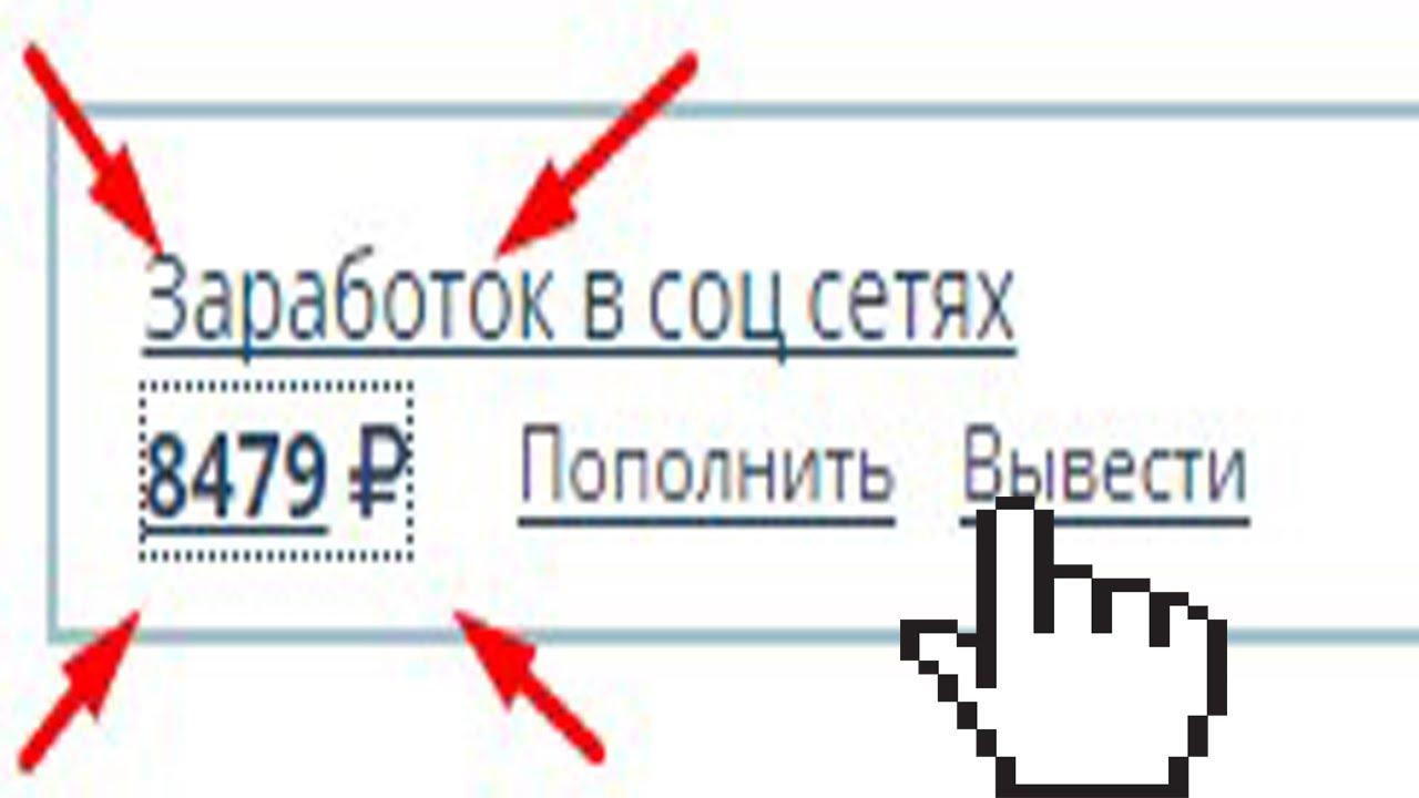 заработок 50 рублей в день в интернете без вложений и