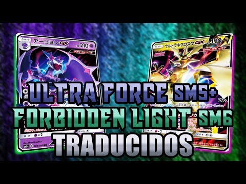 ULTRA FORCE (SM5+) & FORBIDDEN LIGHT (SM6): TRADUCCIÓN | Pokémon TCG