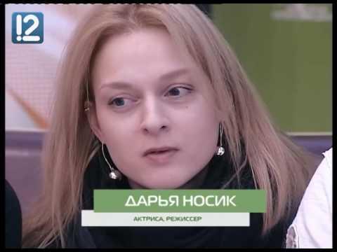 Актрисы Дарья Носик и Екатерина Носик, сценарист и режиссер Андрей Мигачев