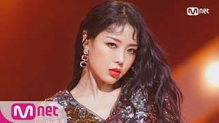 [Yubin - Lady] Comeback Stage | M COUNTDOWN 180607 EP.573