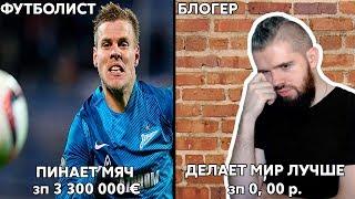 Сколько заработали букмекеры на матче Испания – Россия?