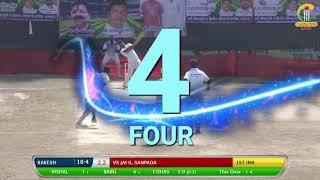 R.S AIROLI VS JAI 11 SANPADA || #JITENDRA SMURTI CHASHAK#2019DIVA FINAL DAY