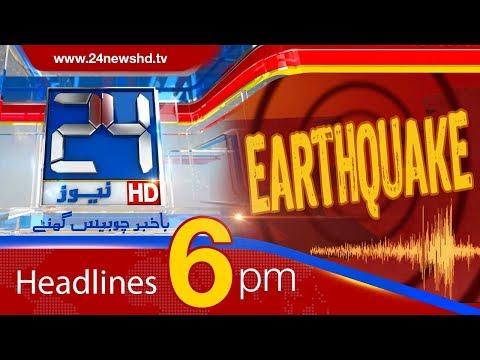 100 Stories In 10 Minutes | 6:00 PM News Headlines | 31 Jan 2018 | 24 News HD