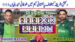 Big Changes Pak Team Vs South africa Worldcup Match - Saqi Sport