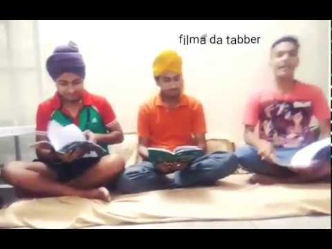 Punjabi doing study 2018 ll 😂😂😂😂 ll filma da tabber vines ✔