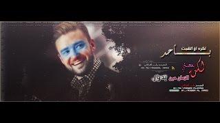 تصميم غلاف فيس بوك HD 2015 مع تحميل الملحقات #1 || ياسر العراقي ||