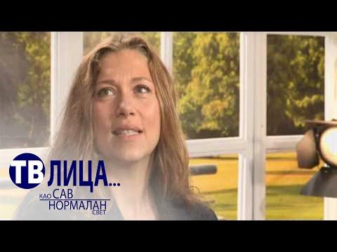TV lica: Branka Katić