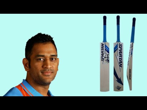 3b9d71b62 Best Cricket Bats under 1000 rupees. (Kashmir Willow Cricket Bats).Top 5  Cricket Bats in the world. Indian EduTV
