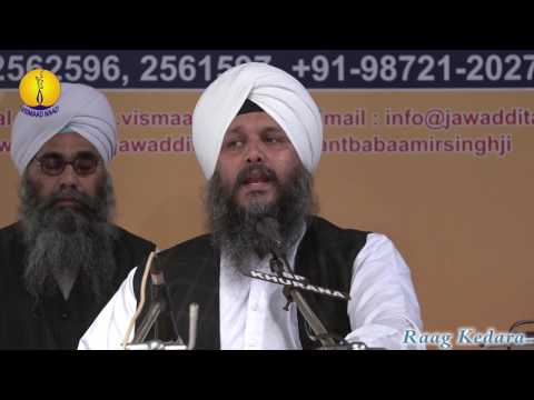 25th AGSS 2016: Raag Kedara Varan Bhai Gurdas Ji Bhai Harjot Singh Ji Zakhmi