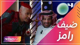 معالي المستشار تركي آل الشيخ ضيف رامز جلال في رامز عقله طار