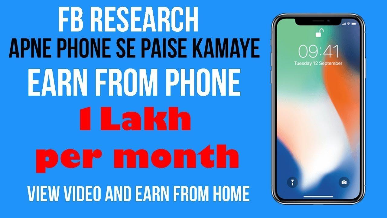 fb research app