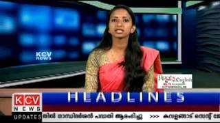 Nadukani | KCV News