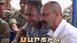 Ոստան Հայոց
