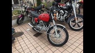 荒川静香愛車 YAMAHA・XVS950CU BOLT Café Racer カフェレーサーライダ...
