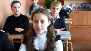 Презентация учителя начальных классов