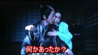 高橋一生さんは、まるで詐欺師です(笑)」山口紗弥加(なつ)『おんな...