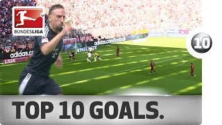 Top 10 French Goals