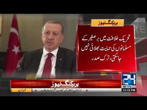 Tayyip Erdogan Expresses Support With Pakistan Against India