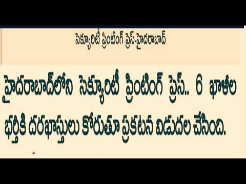 Security printing press Hyderabadrecruitment 2017,Mechanic postsResource management posts