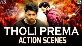 Tholi Prema (HD) Superhit Action Scenes | Varun Tej & Raashi Khanna