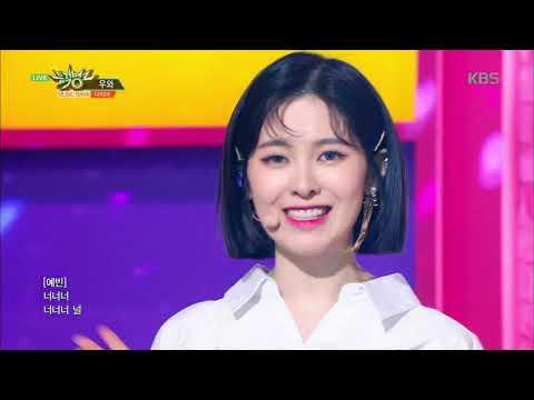 WOOWA(우와) - DIA(다이아) [뮤직뱅크 Music Bank] 20190322