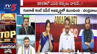 telugu news channel live